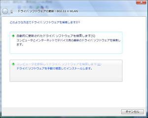802.11acで繋ぐ方法 - KAGEMARU-info